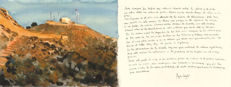 San-Caprasio-Acuarela-y-tinta-sobre-papel-29x76cm